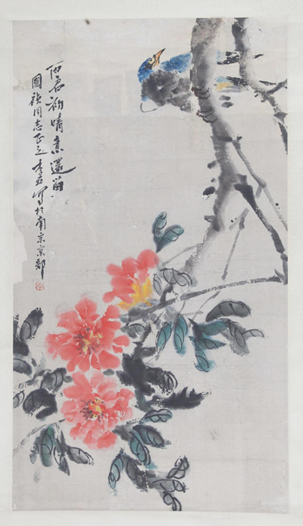 LI YA CHINESE PAINTING, ATTRIBUTED TO