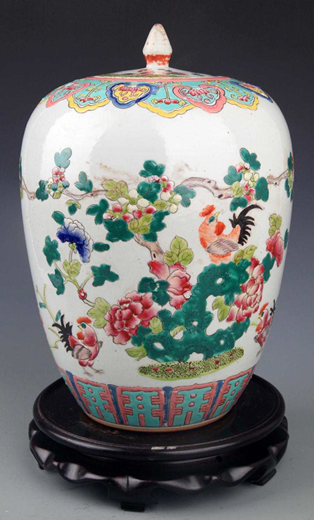 FINELY PAINTED FAMILLE; ROSE PORCELAIN JAR WITH COVER