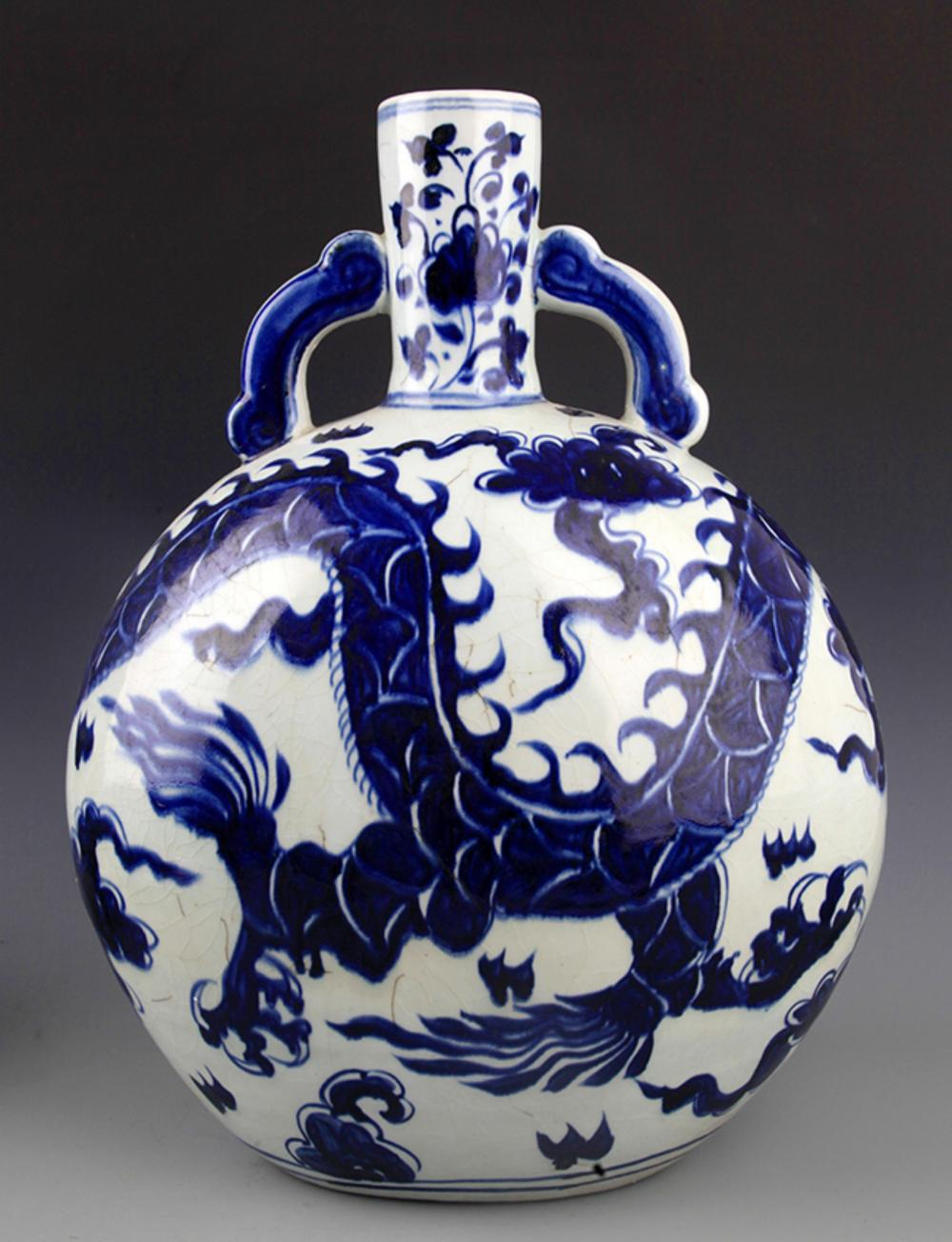 LARGE DRAGON PAINTED BLUE AND WHITE MOON BOTTLE