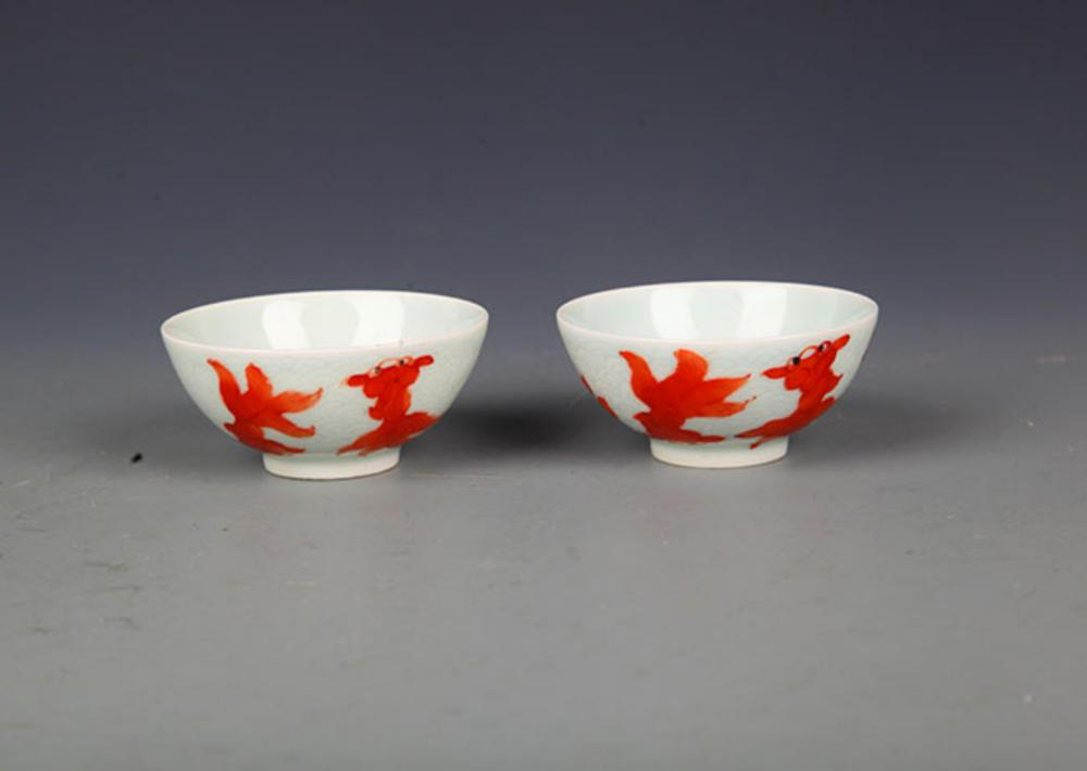 PAIR OF FISH PAINTED PORCELAIN BOWL