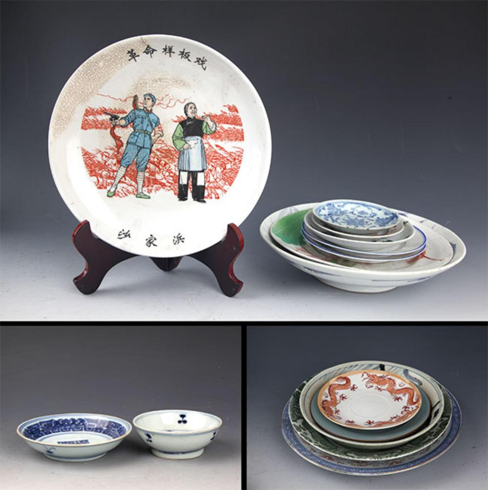 GROUP OF FINE OLD CHINESE PORCELAIN PLATE