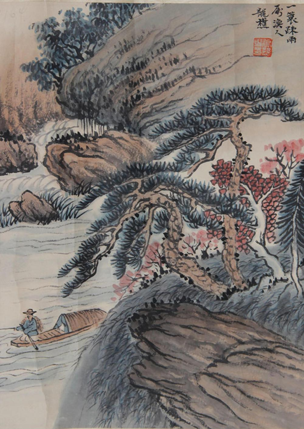 XIAO XUN CHINESE PAINTING (ATTRIBUTED TO )