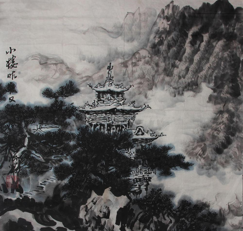 HE JING HANCHINESE PAINTING ATTRIBUTED TO