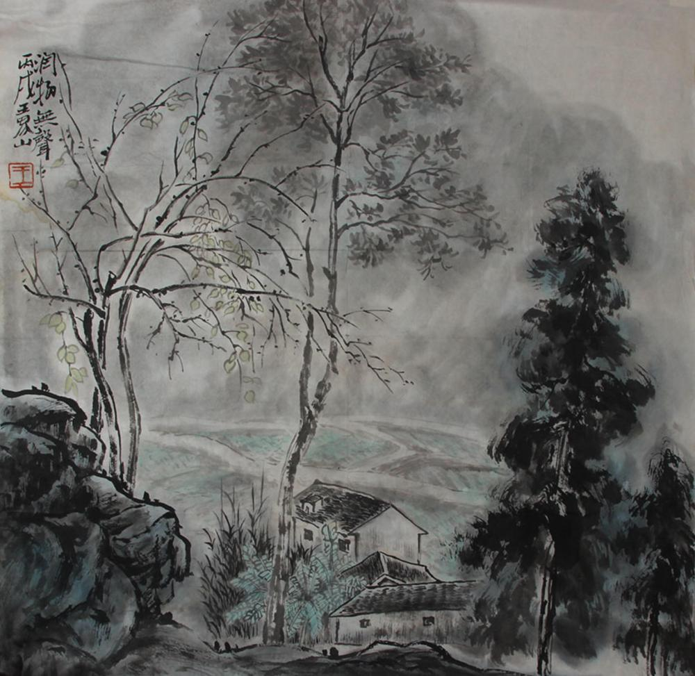 WANG JIE SHANCHINESE PAINTING ATTRIBUTED TO