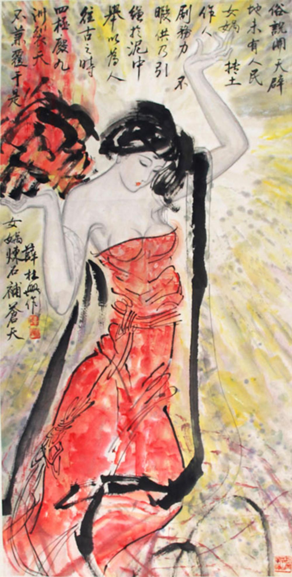 XUE LIN XIN,CHINESE PAINTING ATTRIBUTED TO