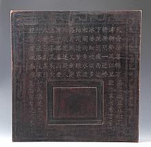 A LARGE AND FINELY CARVED ROSEWOOD INKSTONE