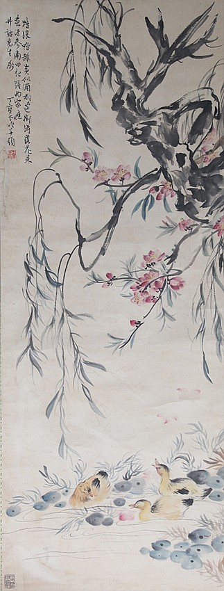 DING BAO SHU (ATTRIBUTED TO, 1866 - 1936)