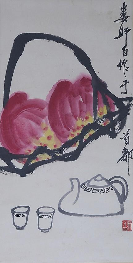 LOU SHI BAI (ATTRIBUTED TO 1918 - 2010)