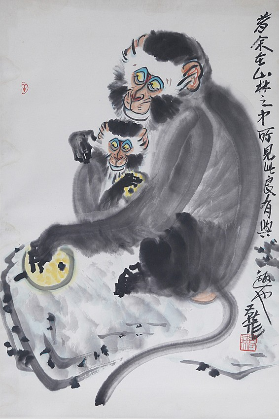 LI YAN (ATTRIBUTED TO 1943 - )