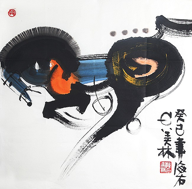 HAN MEI LIN (ATTRIBUTED TO, 1936 - )