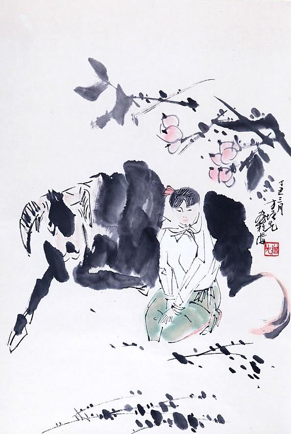 FANG ZENG XIAN (ATTRIBUTED TO, 1931 -)