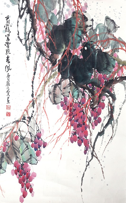 GUO SHI FU (ATTRIBUTED TO, 1945 - )