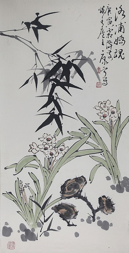 KANG NING (ATTRIBUTED TO, 1938- )