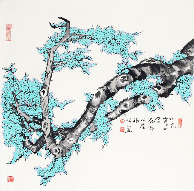 A LIN FAN CHINESE PAINTING, ATTRIBUTED TO
