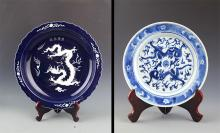 GROUP OF TWO DRAGON PAINTED PORCELAIN PLATE