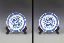 PAIR OF DOUBLE DRAGON PAINTED PORCELAIN PLATE