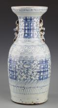 A LARGE FINELY PAINTED BLUE AND WHITE BOTTLE