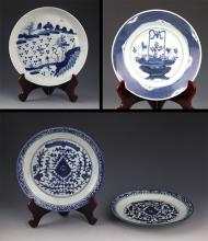 GROUP OF FOUR FINELY PAINTED PORCELAIN PLATE
