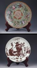 A FAMILLE ROSE AND YOU LI HONG PORCELAIN PLATE