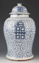 LARGE BLUE AND WHITE PORCELAIN JAR WITH COVER