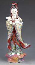FINELY CARVED PORCELAIN GUAN YIN