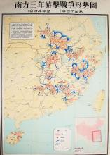 A LARGE OLD CHINESE MAP