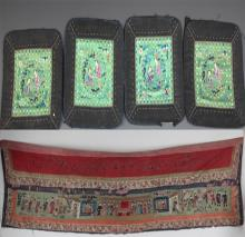 A GROUP OF FOUR EMBROIDERY WITH CHINESE STORY