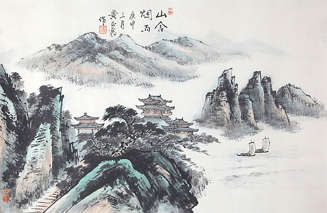 HUANG ZHENG XIANG (ATTRIBUTED 1923 - )