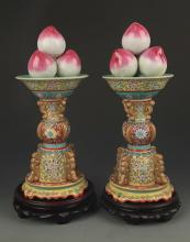 Asian Antiques and Arts - Day 1