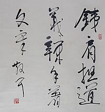LIN SAN ZHI (ATTRIBUTED TO, 1898 - 1989)