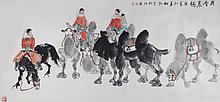 HU BO (ATTRIBUTED TO, 1943 - )
