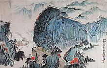 QIAN Song Dynasty YAN (ATTRIBUTED TO, 1899 - 1985)