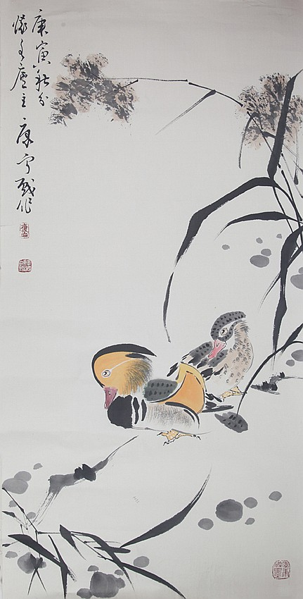 KANG NING (ATTRIBUTED TO, 1938 - )