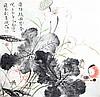 JIA GUANG JIAN (ATTRIBUTED TO 1965- ), Guang Jian Cai, Click for value