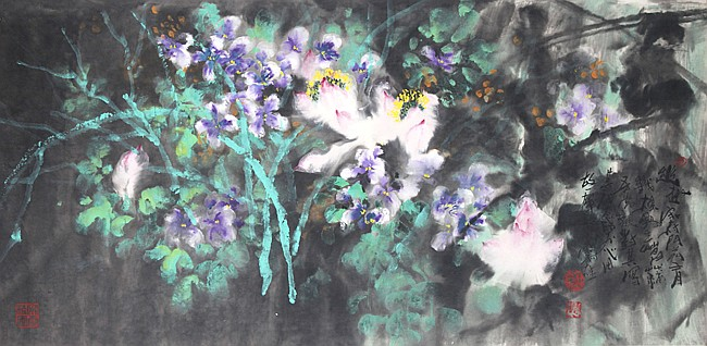 SONG YU GUI (ATTRIBUTED TO 1940 - )