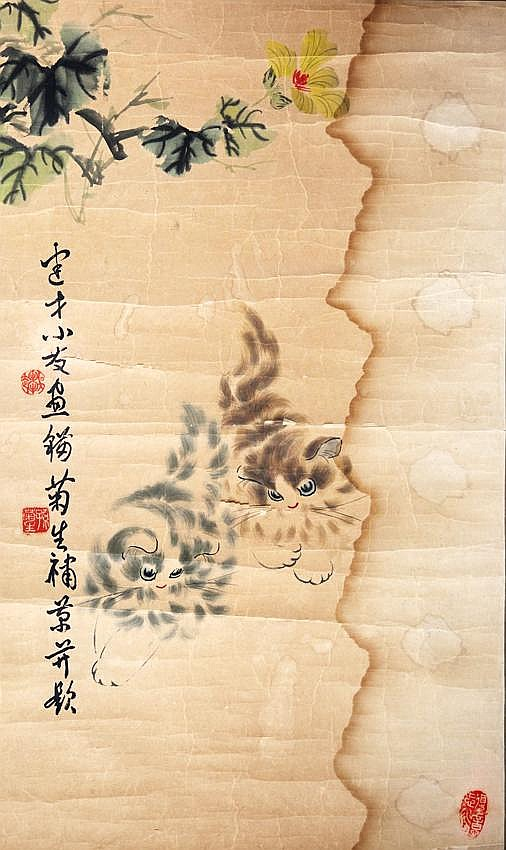 SUN JU SHENG (ATTRIBUTED TO )