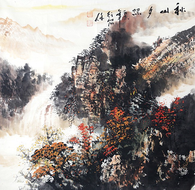 LI XING JIAN (ATTRIBUTED TO 1937-)