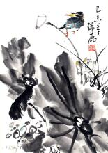 HUI RUI LU, CHINESE PAINTING ATTRIBUTED TO
