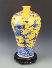 A VERY LARGE YELLOW GROUND DARGON MEI BOTTLE