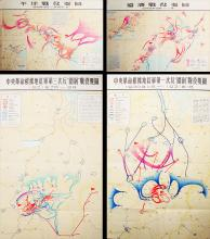 Group of Four Old Chinese Map