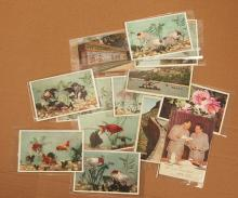 Group of Old Chinese Postcards