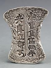 A FINLY CARVED OLD CHINESE MONEY,  METAL DING