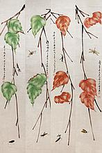A SET OF FOUR QI BAI SHI PAINTING (ATTRIBUTE TO 1964-1957)