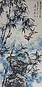 TANG YUN (ATTRIBUTED TO, 1910 - 1993)