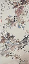 GAO JIAN FU (ATTRIBUTED TO, 1879 - 1951)