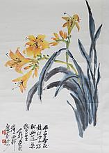 WANG GE YI (ATTRIBUTED TO, 1897 - 1988)