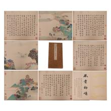 CHINESE PAINTING ALBUM OF MOUNTAIN LANDSCAPE