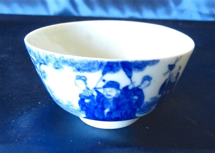 An Oriental Round Small Bowl on blue and white ground having figu