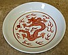 An Oriental Shallow Round dish on white ground having red dragon
