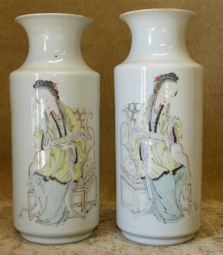 A Pair of Oriental Round Cylindrical Trumpet Shape Vases on white